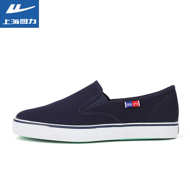 Pull back the classic canvas shoes spring shoes to help low casual lazy couple shoes casual shoes tide shoes wj-3