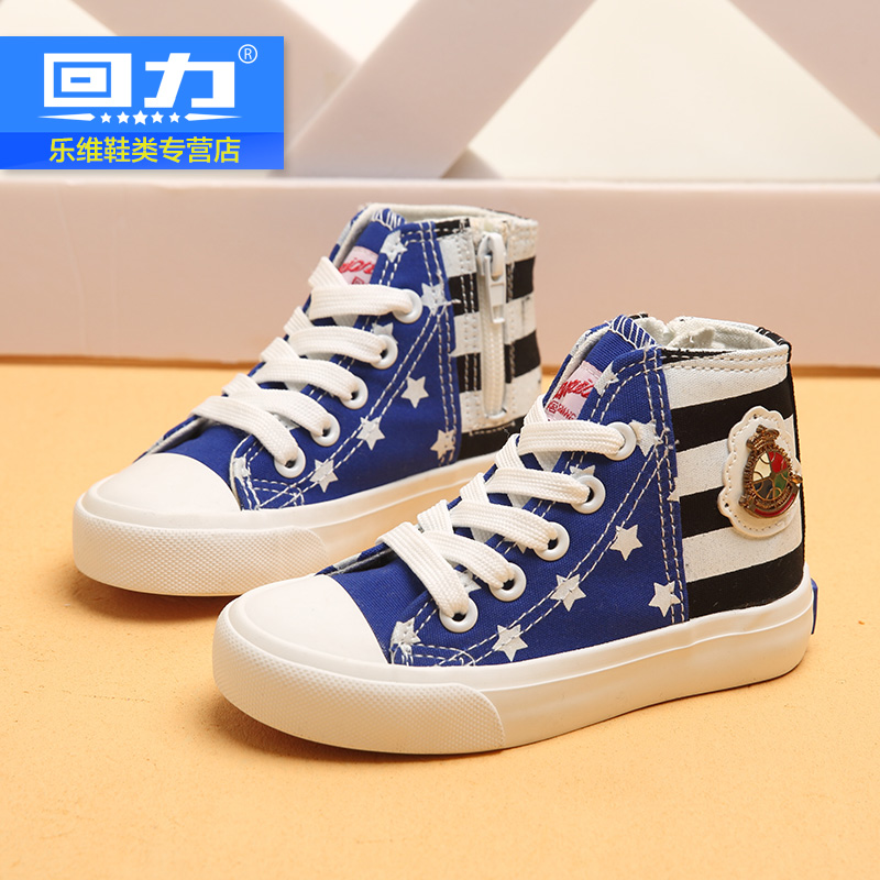 Pull back to help children canvas shoes 2016 spring models lace baby girls shoes striped canvas shoes men shoes tide