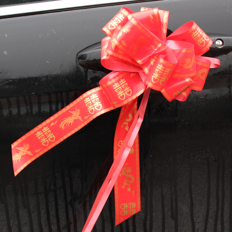 Pull the door handle floats wedding car pull flower garland wedding supplies large red (pink) wedding decoration garland