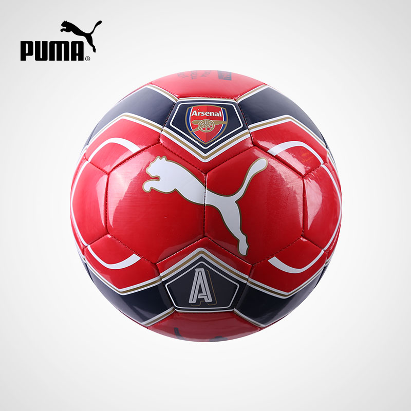 11aef47d6a3 Get Quotations · Puma puma arsenal arsenal for male and female ball 082668