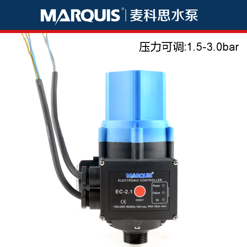 Pump can be adjusted electronic automatic controller intelligent pressure regulator pressure switch water protection switch energy saving