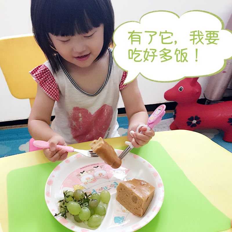 Pupils lunch skid pad waterproof silicone insulation pad pad pad western mat bowls mat table mats children against hot baby