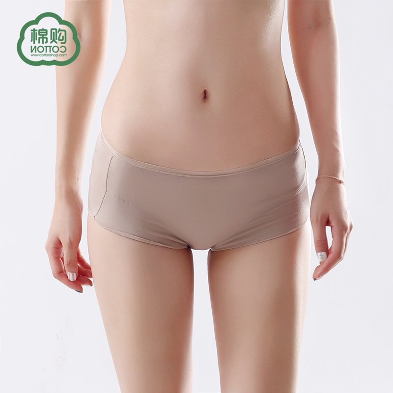 Purchase of new ms. cotton modal boxer underwear pants sexy ladies underwear seamless underwear ladies underwear