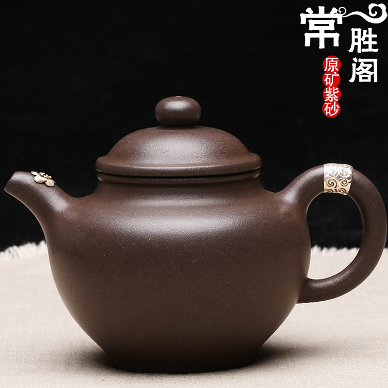 Pure handmade yixing teapot yixing teapot tea masters ore old section of mud drop child soaring pot with silver inlay