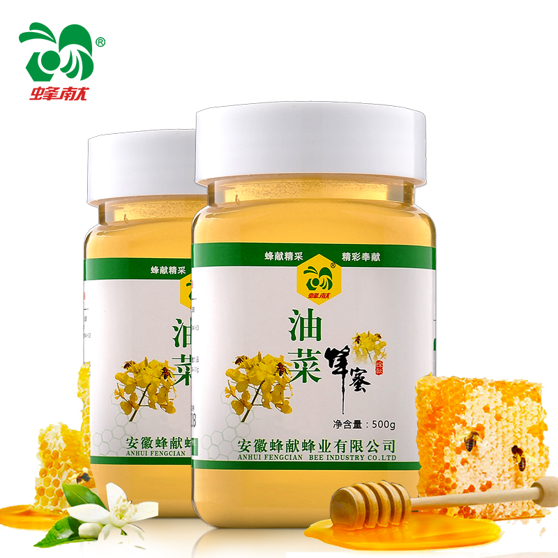 Pure natural honey farm production for canola flower honey bee offer easy to crystallize soil honey wild honey 2 bottles * g free shipping