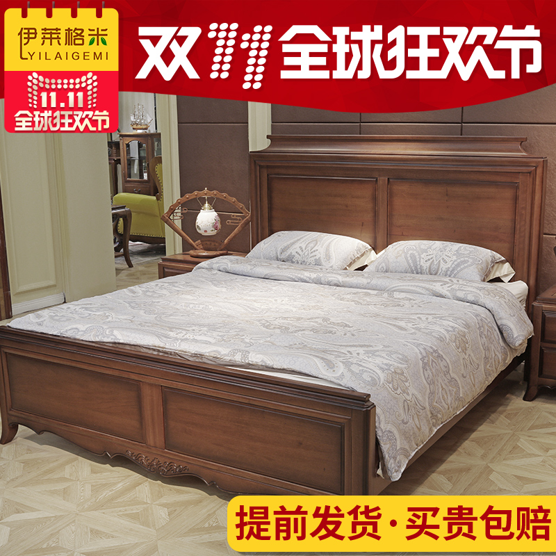 Pure solid wood american wood bed double bed american bed continental bed 1.8 m bed brand marriage bed