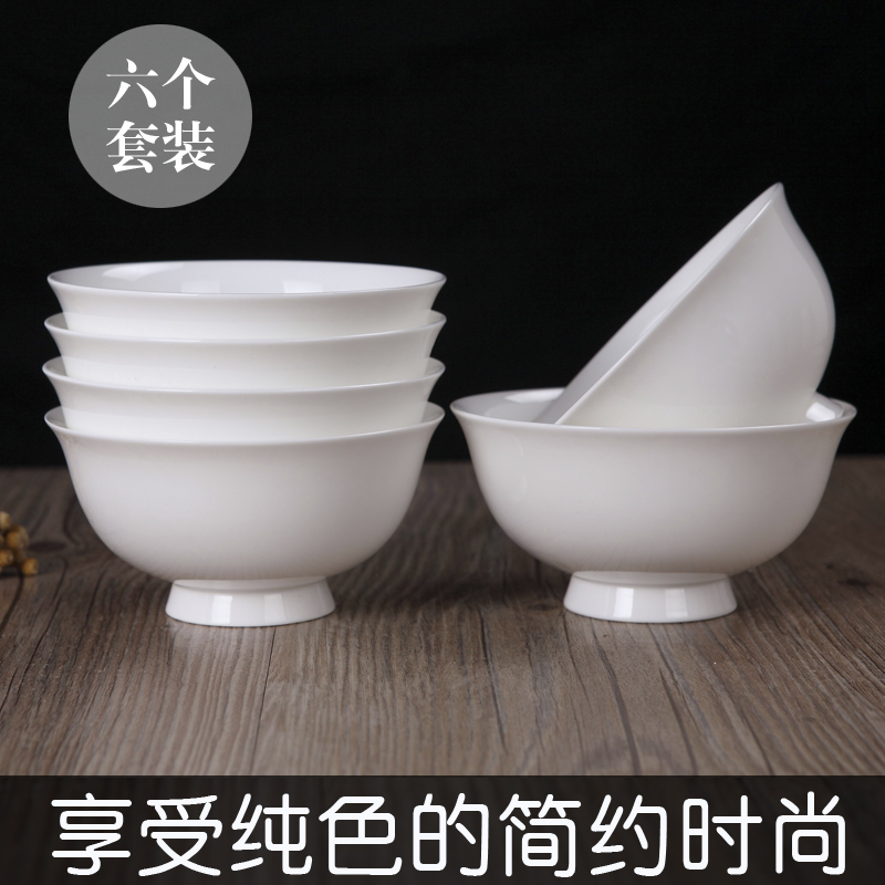 Pure white porcelain bowl suits jingdezhen ceramic rice bowl bone china tableware bowl 4.5 inch high foot smallbowl chinese bowl