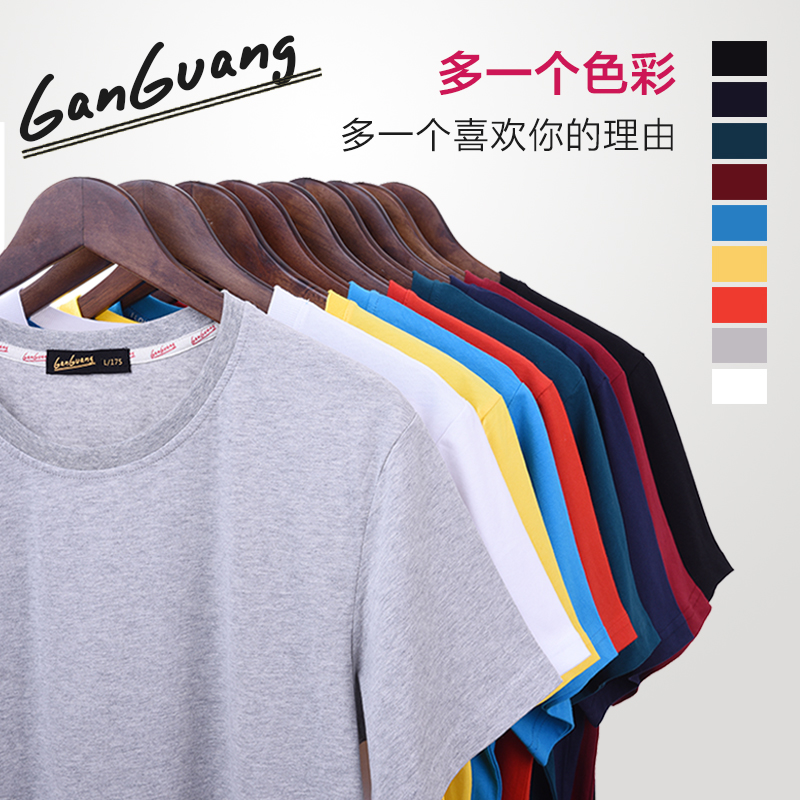 Pure white solid color t-shirt large size men's compassionate men short sleeve men's summer influx of korean version of the new cotton youth