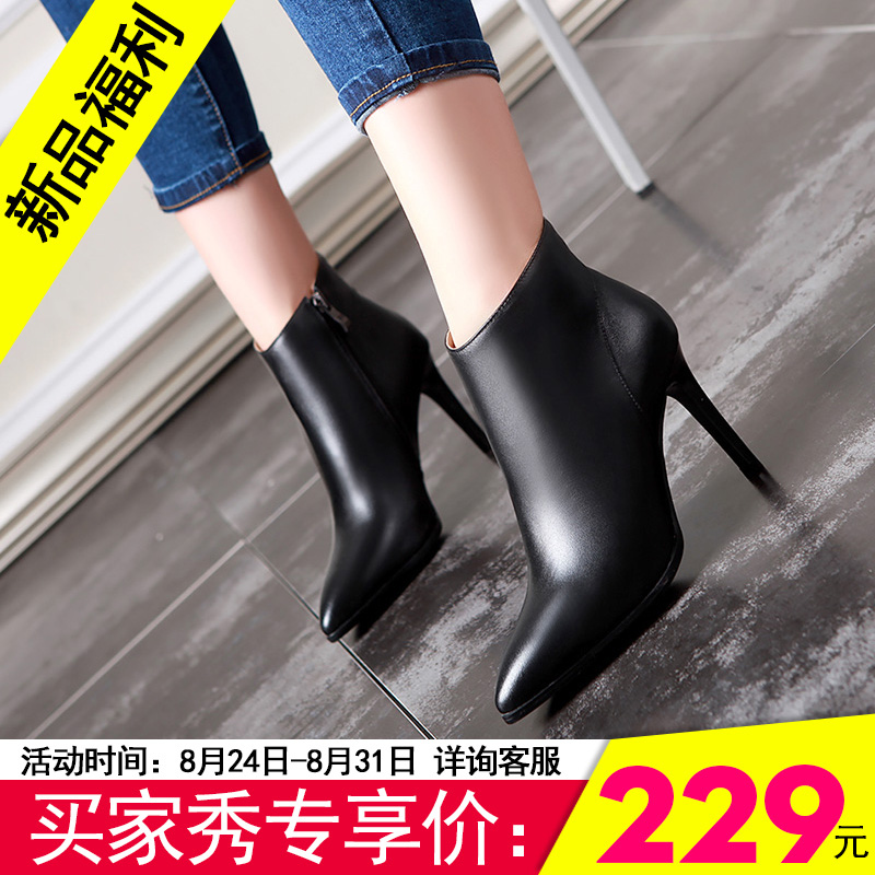 Purple yu 2016 spring and autumn new european and american women boots single boots female boots fine with short boots tip head high heels for women's shoes