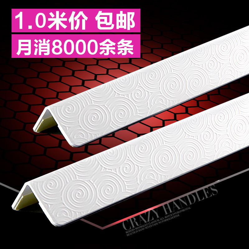 Pvc corner bead corner retaining wall crash of child protective strip wallpaper paste free punch line of wall corner shipping