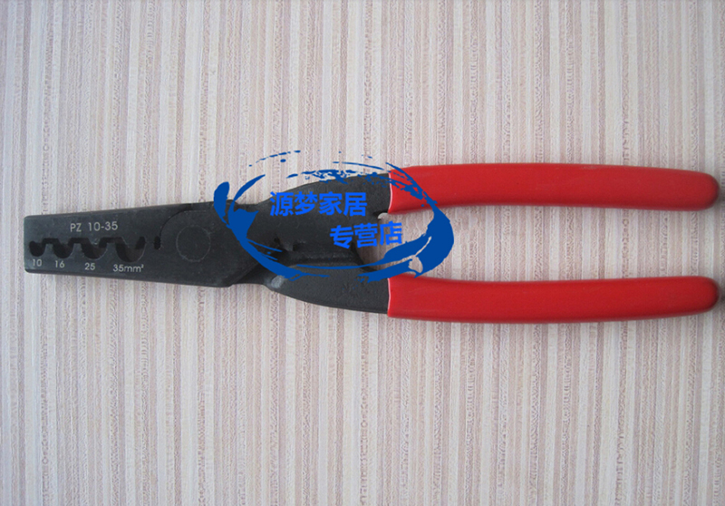 PZ10-35 terminal crimping tool terminal clamp terminal crimping pliers needle tube type 10-35  square
