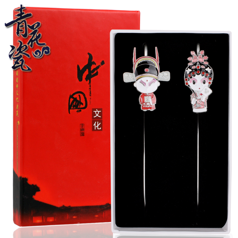 Q version of peking opera bookmarks suit creative students go abroad to send foreigners teacher teacher's day gift gift