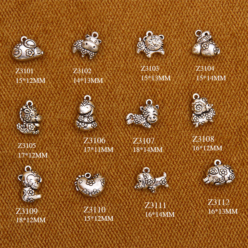 Q version of the twelve zodiac zodiac pendant tibetan silver jewelry diy accessories rain snow clouds pendant accessories