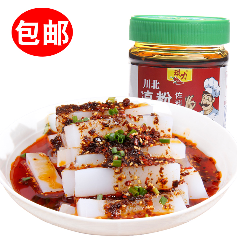 Qi force kawakita jelly sauce 300g spicy bang bang chicken salad seasoning spices spicy sichuan