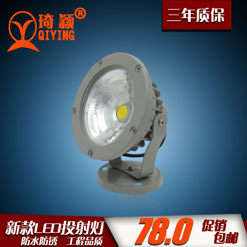 Qi ying t610w led flood light outdoor floodlights projection lamp waterproof circular strokes outdoor billboard lights Mining lamp