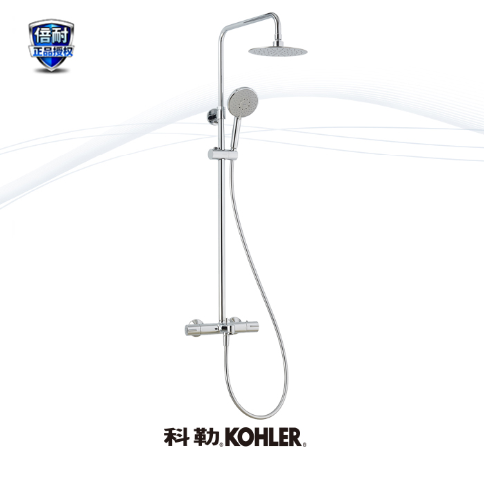 Qi yue kohler kohler three water thermostatic shower column shower double shower nozzle large K-99741T-9-CP
