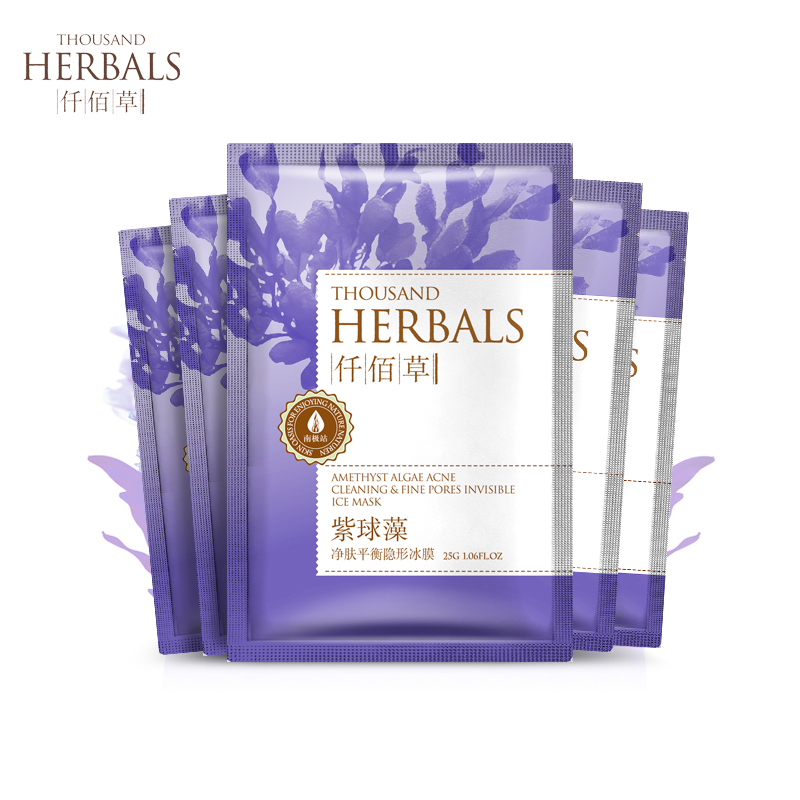Qian bai grass purple cruentum purifying balance replenishment oil control invisible ice film 25g * 5 stickers paul moist genuine Disposable mask
