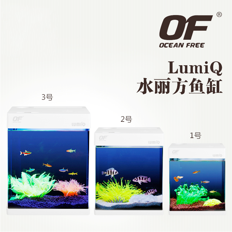 Qian hu water side of lumiq small tropical fish aquarium seawater aquarium fish tank creative personalized christmas gifts