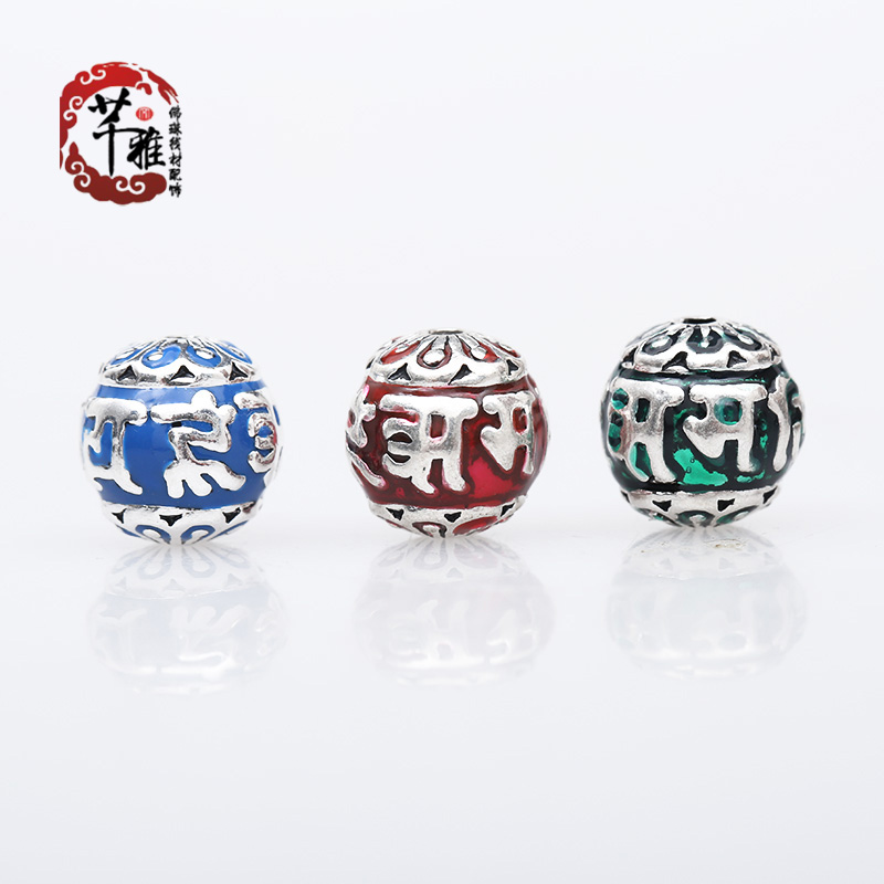 Qian ya 925 drop of oil and green red and blue models mantra thai silver beads spacer beads bracelet beads diy accessories