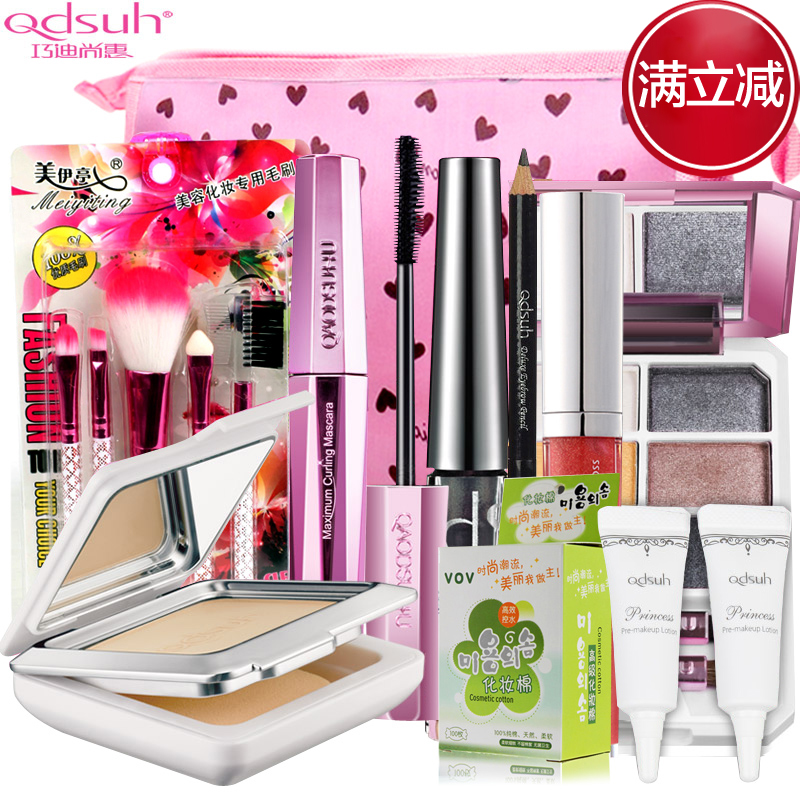 Qiao di shanghui beginner cosmetics makeup set a full combination mascara genuine counter beauty tools