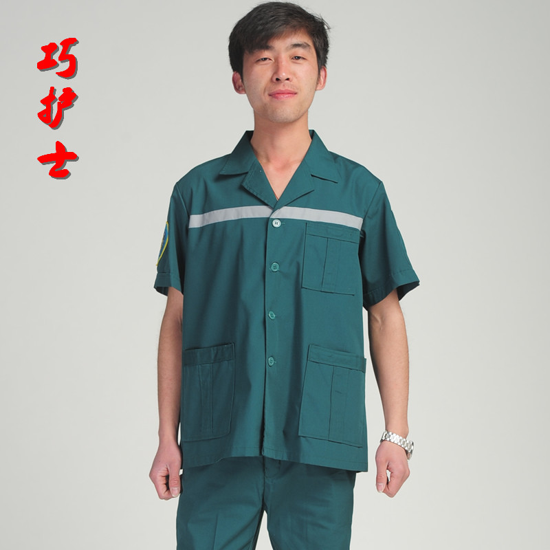 Qiao nurse male doctor clothes short sleeve cotton summer suit collar 120 first aid kit first aid in the heart dark green overalls