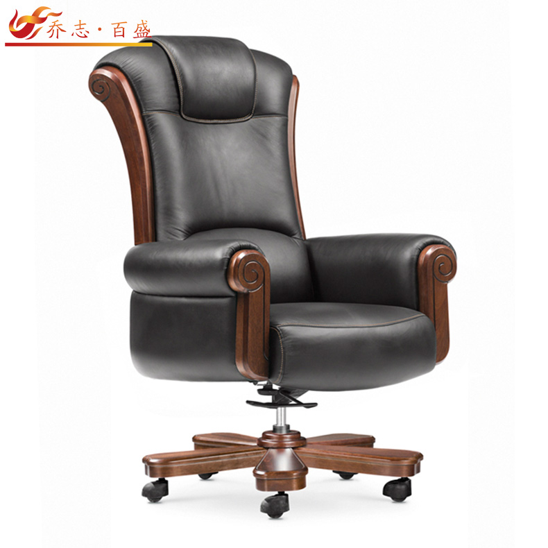 Qiaozhi parkson ceo chair ming and qing classical luxury wood first layer of leather chair boss chair office chair F98A