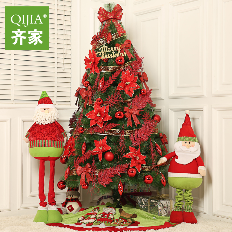 Qijia 1.5 m 1.8 m 2.1 m luxuriously decorated pine needles encryption christmas tree christmas tree decorations package