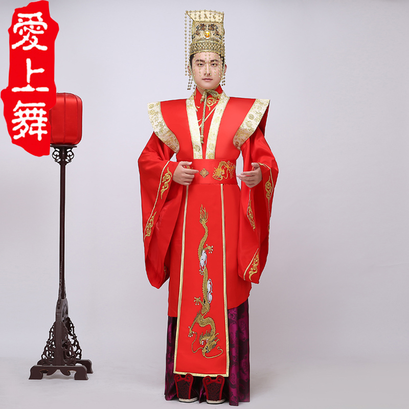 Get Quotations · Qin shi huang chuan mi month win si qin emperor han chinese clothing costume costume male  sc 1 st  Shopping Guide - Alibaba & China Infant Prince Costume China Infant Prince Costume Shopping ...