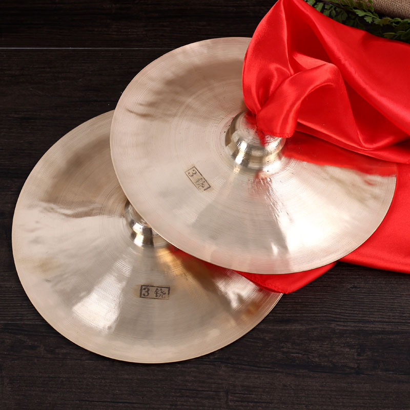 Qin xiang instruments large diameter of about 28cm prestige cymbals ring copper cymbals cymbals copper cymbals cymbals percussion team dedicated voive Cymbal