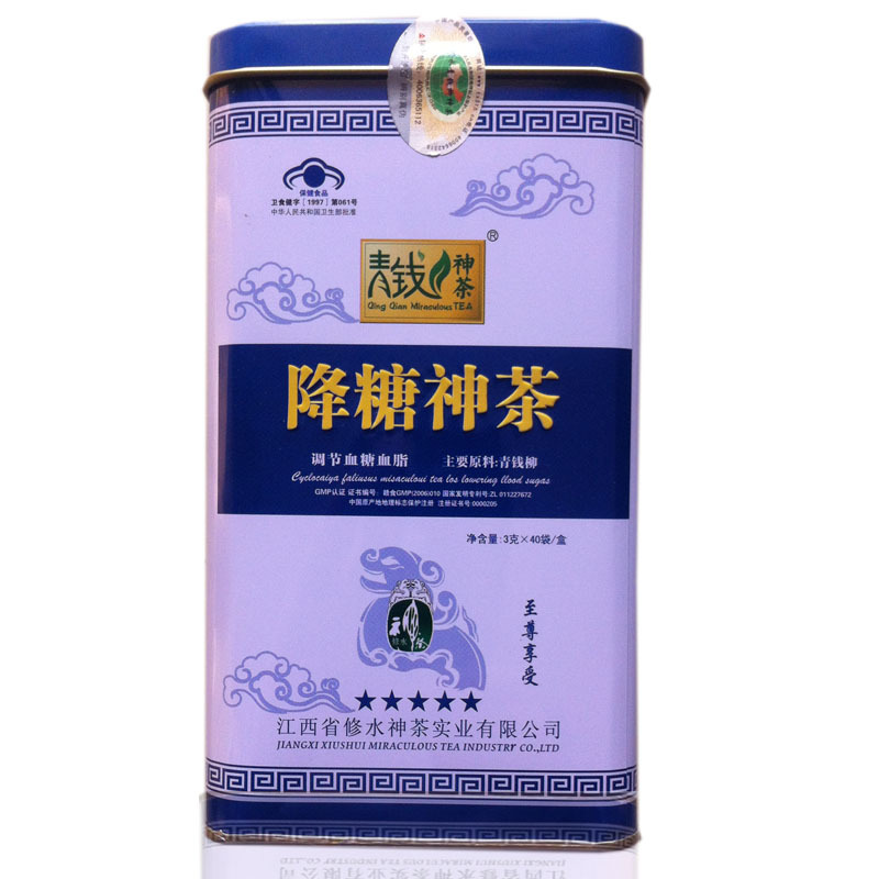 Qing qian miraculous tea/green money god hypoglycemic god tea 3g/bag * 40 bags/boxes