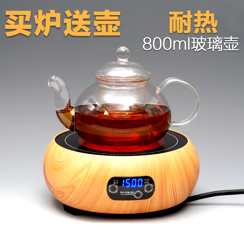 Qiu weishi home iron kettle electric ceramic stove stove tea mini small household mute power w tea making facilities