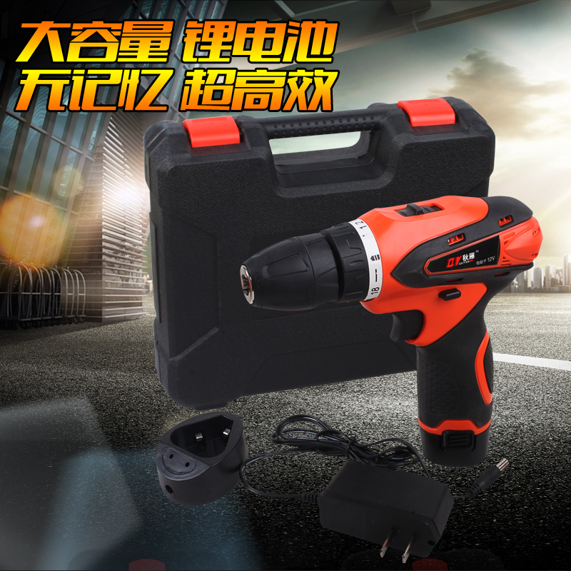 Qiu yan v lithium rechargeable drill double speed v rechargeable drill drill pistol drill multifunction household electric screwdriver electric screwdriver