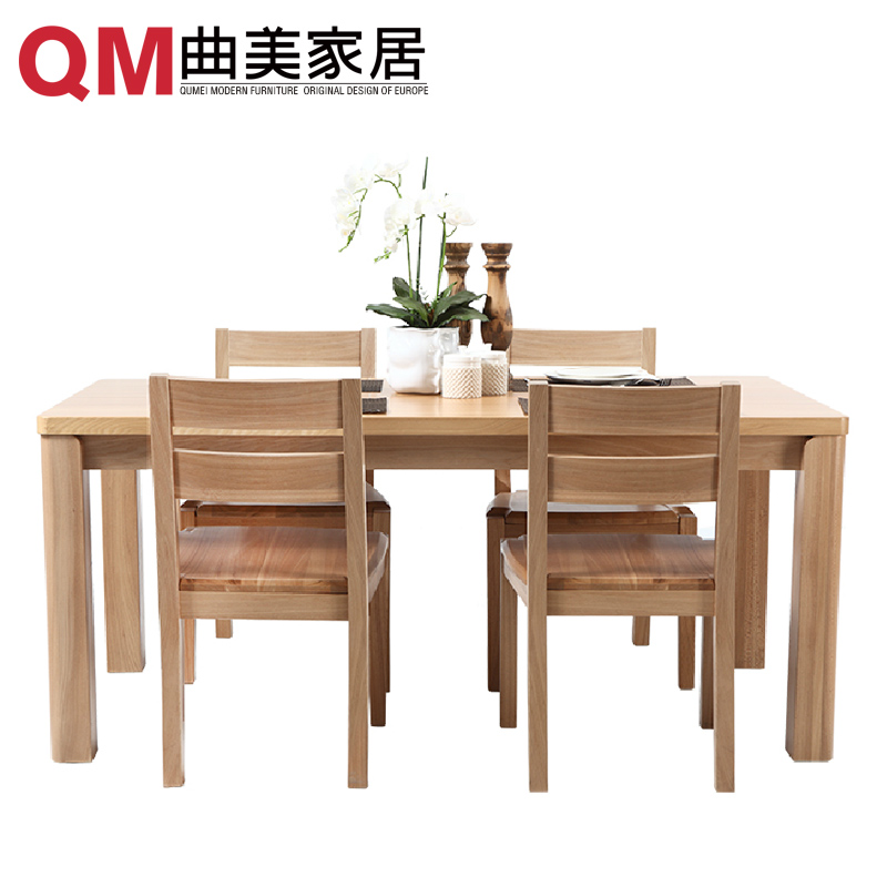Qu mei furniture home cournot elm solid wood dining room furniture dinette combination of modern scandinavian minimalist