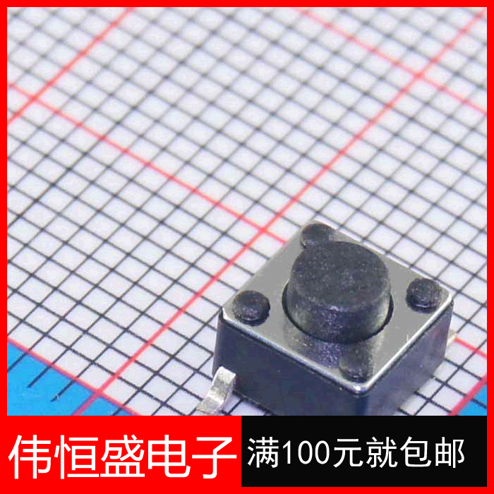Quality assurance cheap promotional touch switch/analyzation 6x6x5 plastic head wholesale