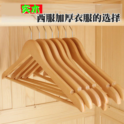 Quality wood wood color wooden hanger wood hanger support adult clothing store hanging clothes suit