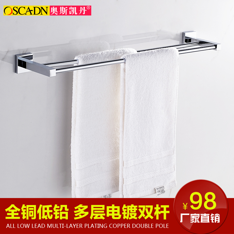 Quartet plating copper towel bar towel hanging double pole bathroom hardware accessories bathroom accessories bathroom accessories
