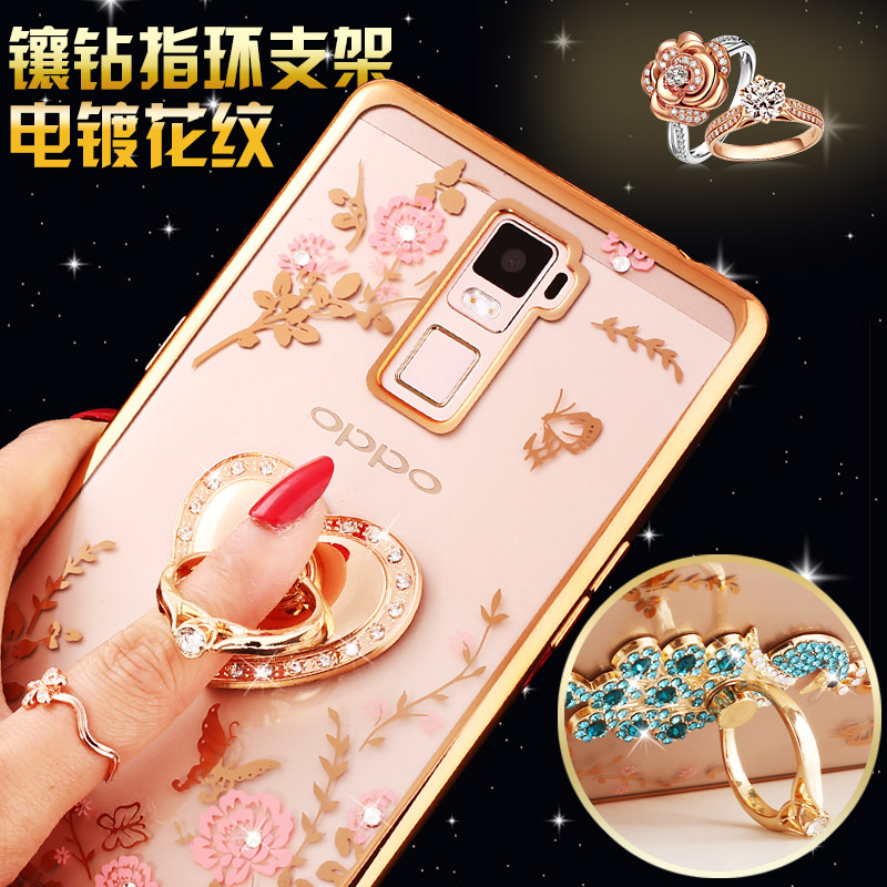 R7pius 0PP0r7spuls r7plus oppo mobile phone shell protective sleeve rhinestone silicone shell plating ring