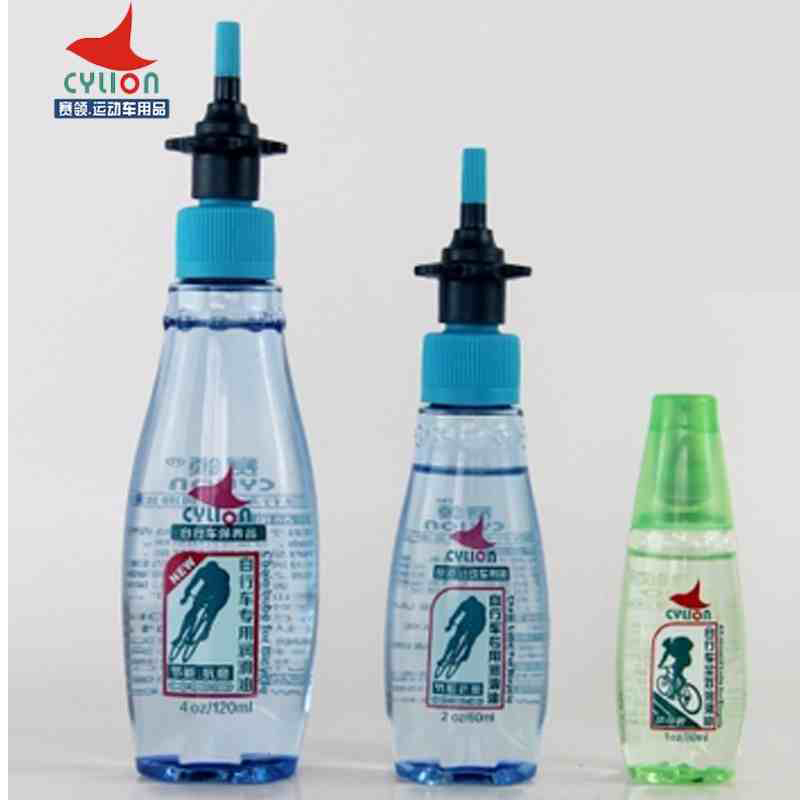 Race collar cylion bicycle chain oil lubricant dust rust grease design simple and convenient