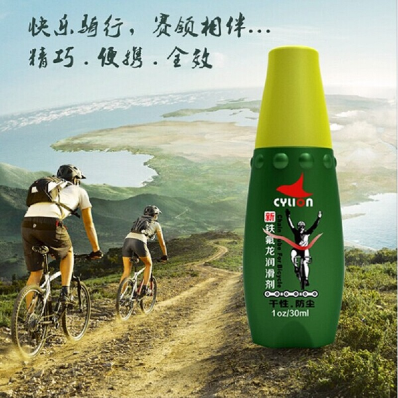 Race collar teflon mountain road bike repair tools lubricants dry/dustproof chain oil