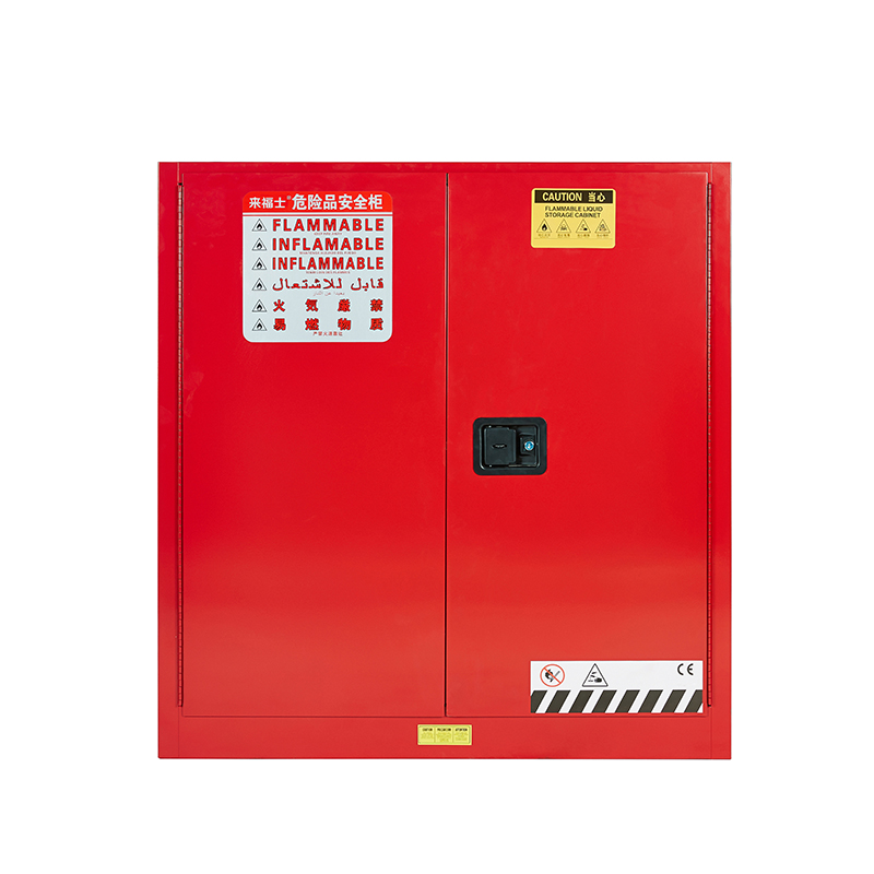 Raffles city red chemical safety cabinet steel cabinet laboratory proof cabinet cabinets flammable liquid dangerous goods storage storage cabinets