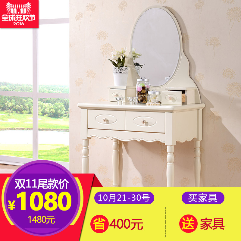 Rafi manny korean garden wood dresser bedroom dresser dressing table small apartment painted dressing table desk furniture
