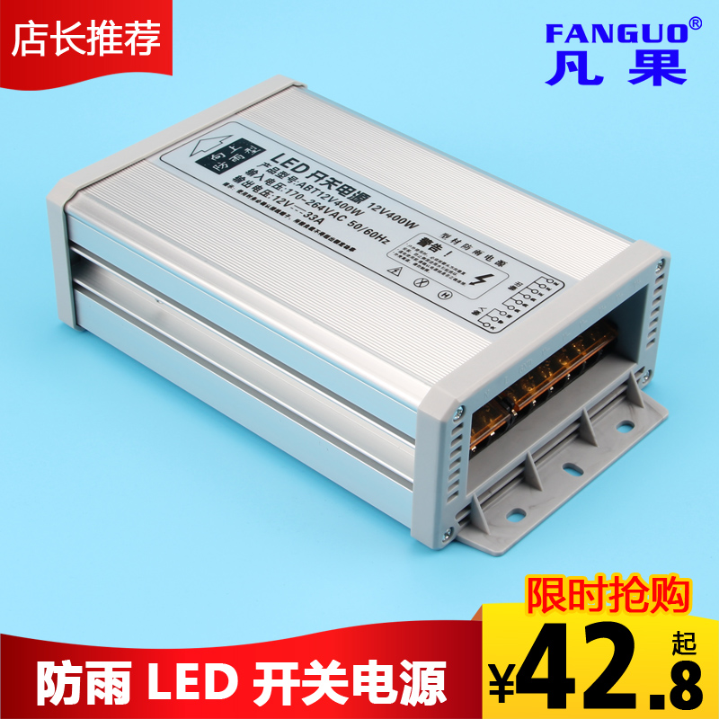Rain led switching power supply monitor power 12v2000ma switching power supply transformer led light box lights with special lighting accessories