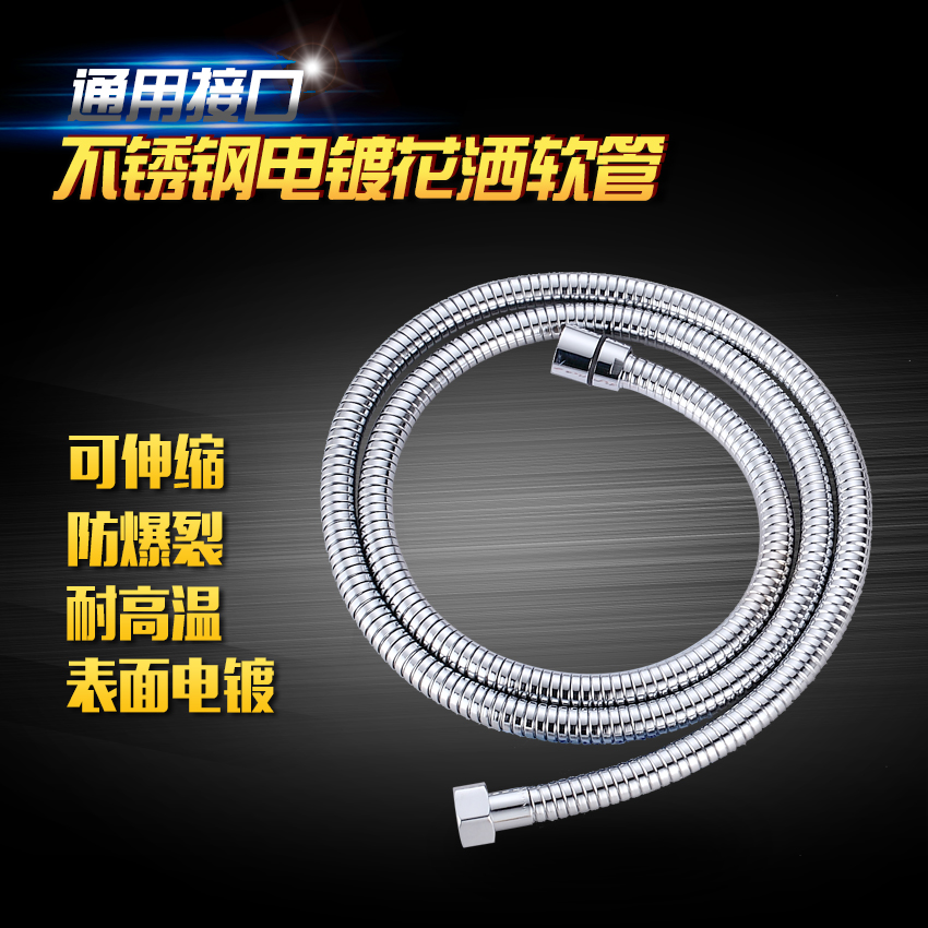 Rain shower hose 1.5 m 2 m proof stainless steel water heaters bath mu bath nozzle pipe fittings