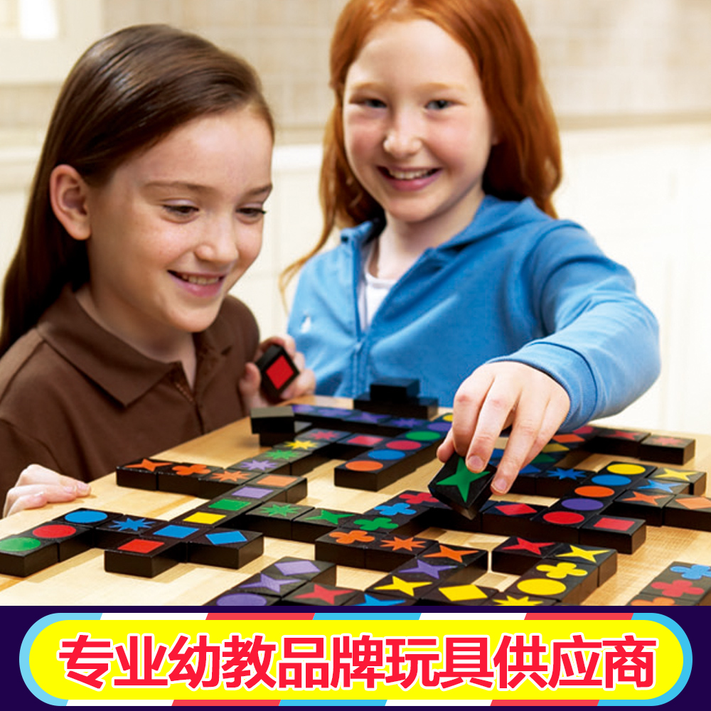 Rainbow flower preschool children's toys puzzle game board game memory card buttoned chess chess parenting children toys