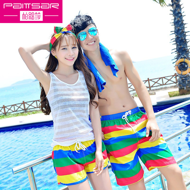 Rainbow stripes couple beach pants shorts for men and quick summer loose big yards female seaside resort casual trousers