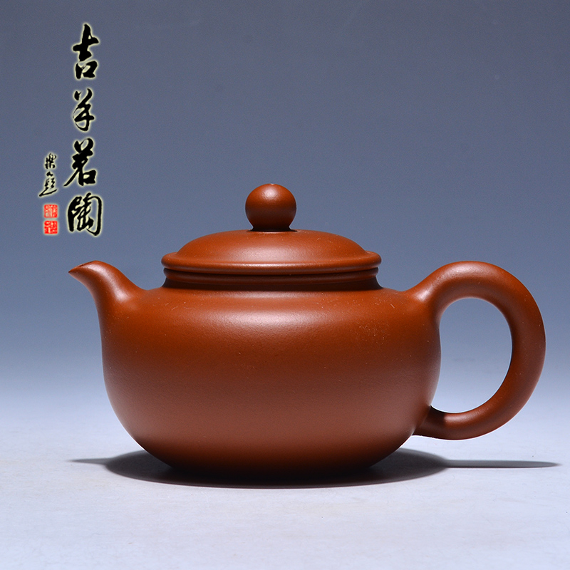 Ram authentic yixing teapot famous pure handmade home possession zhuni lotus kung fu tea set teapot teapot specials
