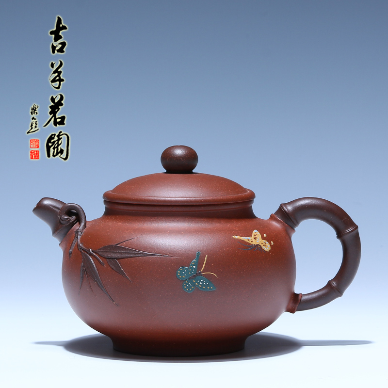 Ram authentic yixing teapot famous pure handmade purple clay pot skipperling pan the new system of arts and crafts