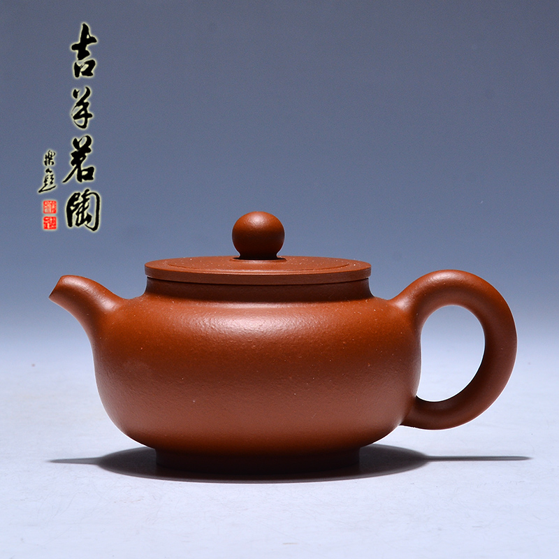 Ram authentic yixing teapot famous pure handmade teapot teapot ore zhuni flat cover lotus kung fu tea set