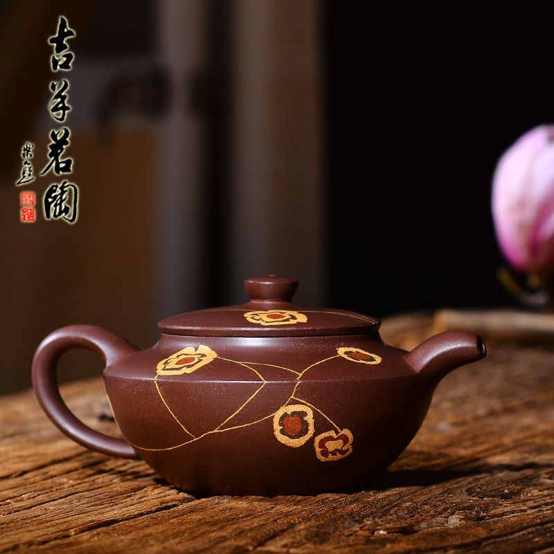 Ram authentic yixing teapot handmade pure han flat twisted clay pot yixing purple clay ore famous teapot tea specials