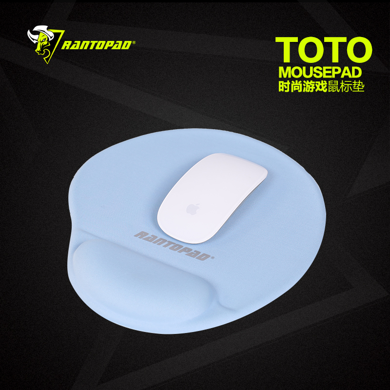 Rantopad/radium billiton toto wrist wrist rest mouse pad office computer free shipping personalized comfort